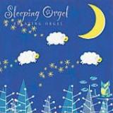 不眠症・不眠解消の音楽CD