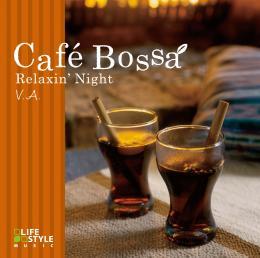 カフェ・ボッサ~リラクシン・ナイト