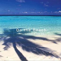 ストレス解消~海辺にて・・・