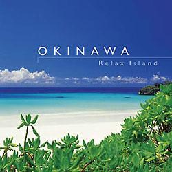 沖縄~リラックス・アイランド