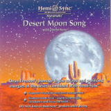 ヘミシンク 砂漠の月の唄