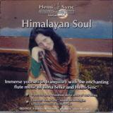 ヘミシンク ヒマラヤの魂