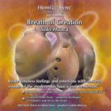 ヘミシンク 創造の息吹