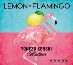 Lemon・Flamingo~米津玄師コレクション
