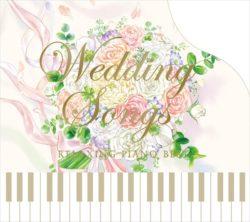 リラクシング・ピアノ・ベスト~ウェディング・ソングス